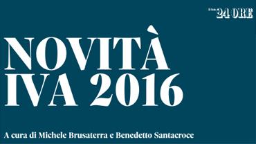 Novità IVA 2016