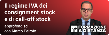 Il regime IVA dei consignment stock e di call-off stock