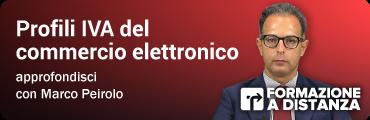 Profili IVA del commercio elettronico