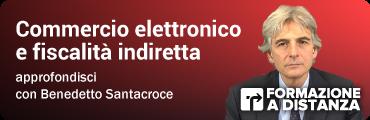 Commercio elettronico e fiscalità indiretta